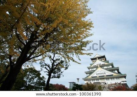 Osaka Castle in Osaka, Japan. - stock photo