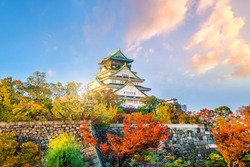 Osaka Castle in Osaka, Japan in autumn