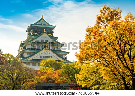 Osaka castle landmark in autumn for tourist in Japan.