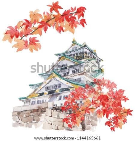 Osaka castle with branch of red leave in autumn. Hand drawn watercolor painting.