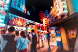 Osaka city in bokeh for background