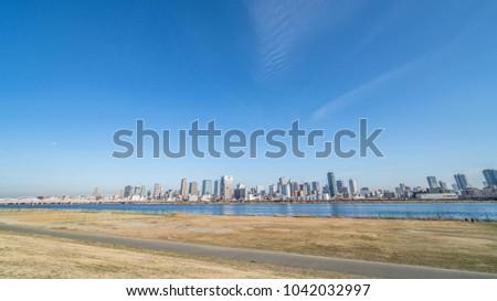 Osaka cityscape - Umeda district - Osaka Japan #1042032997