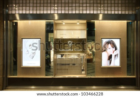 OSAKA, JAPAN - APRIL 24: Samantha Tiara store on April 24, 2012 in Osaka, Japan. The store is brand of Samantha Tiavasa, successful jewelry & accessory company with almost 32 billion yen revenue 2011