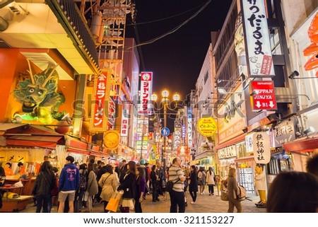 Osaka, Japan - April 12, 2015:The famed advertisements of Dotonbori, at night, Osaka, Japan. on Apr 12, 2015