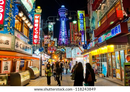 OSAKA, JAPAN - APRIL 7: Tsutenkaku Tower in Shinsekai (new world) district at night. Tsutenkaku tower and the area are developed in 1912 with New York and Paris as models. Taken on April 7 2012.