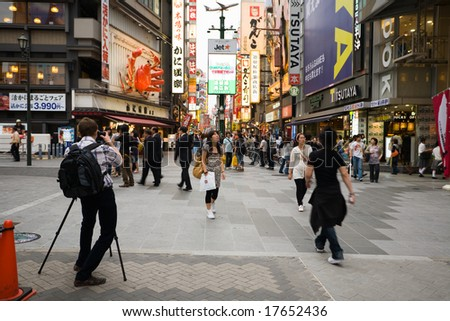 Osaka.Japan.Area Dotonbori.Evening.June 2008 year. - stock photo