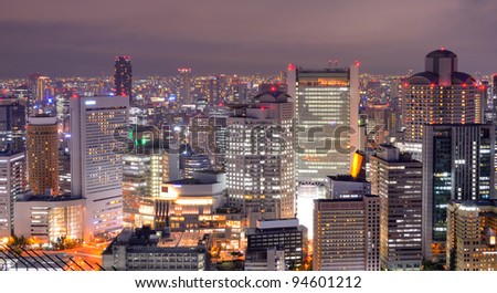 Osaka, Japan at night