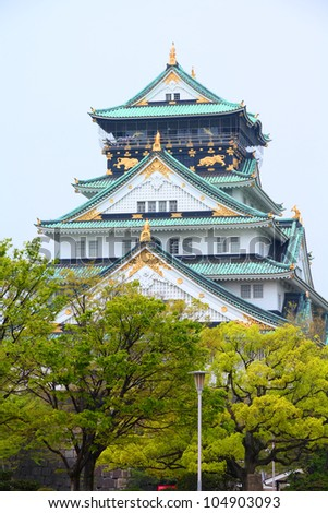 Osaka, Japan - city in the region of Kansai. Osaka-jo castle.