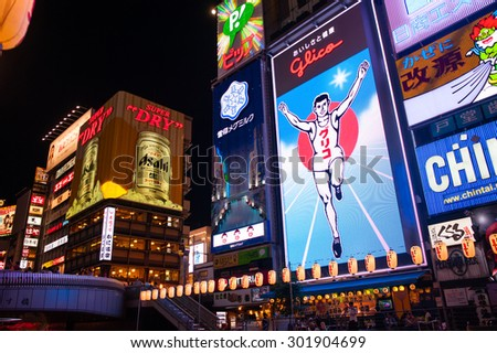 OSAKA,JAPAN- July 10 :Night view of the neon advertisements Numba on July 10, 2015 in Osaka, Japan.Is famous for its historic theatres,and restaurants, and its many neon and mechanised signs