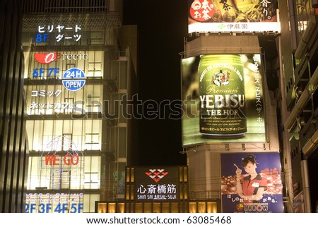 OSAKA, JAPAN - MARCH 23 : Night view of Osaka Dotonbori district 23 March 2008. Osaka Japan. Dotonbori is the center of entertainment for the Japanese young in Osaka.