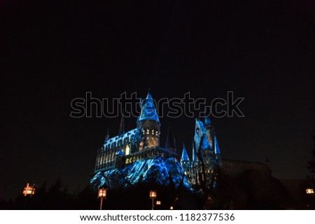 Osaka, Japan - Nov 24, 2017: Hogwarts castle in The Wizarding World of Harry Potter zone at Universal Studios Japan (USJ). Universal Studios Japan is the famous theme park in osaka #1182377536