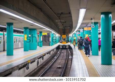 Osaka, Japan - November 14, 2017 :Passengers waiting train in subway station in Osaka, Japan