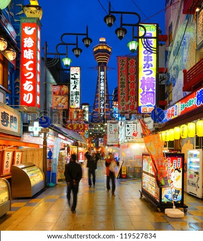 OSAKA, JAPAN - NOVEMBER 17: Shinsekai (New World) on November 17, 2012 in Osaka, JP. Though once known for criminal activity until the 1990's, the area now  hosts several legitimate business.