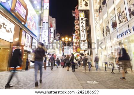Osaka, Japan - Oct 28: Tourists visiting Dotonbori in Osaka, Japan at night on Oct 28, 2014.  Dotonbori is one of the principal tourist destinations in Osaka, Japan.