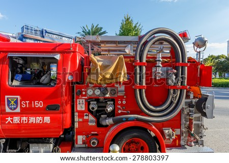 OSAKA, JAPAN - OCTOBER 28: Detail of Japanese fire engine in Osaka, Japan on October 28, 2014. A Japanese fire engine parked at the Tempozan area, standing by for a situation