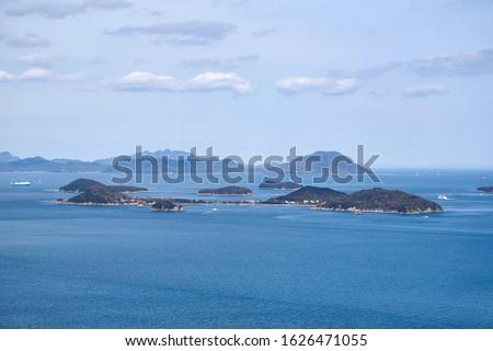 oshima island in kagawa japan