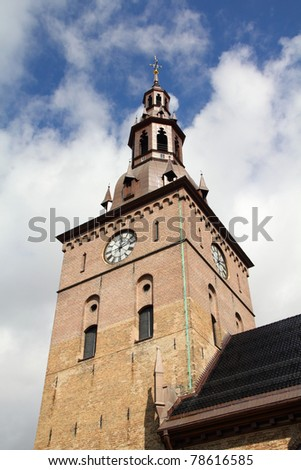 Oslo, capital city of Norway - the Cathedral exterior. Lutheran church.