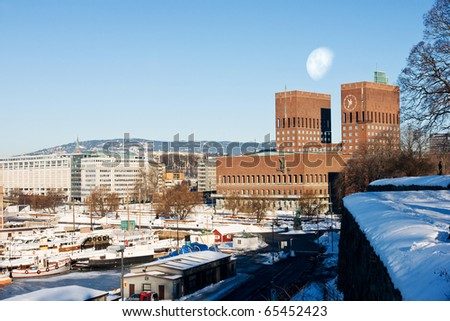 Oslo city hall - stock photo