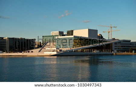 Oslo, Norway - June 20, 2014: Evening view of the Opera House #1030497343