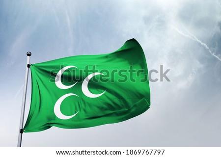 Osmanlı Bayrağı, Ottoman Flag, (Ottoman Empire) Stok fotoğraf ©