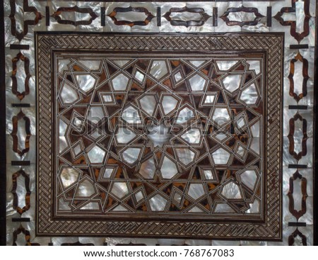 Ottoman art example of Mother of Pearl #768767083