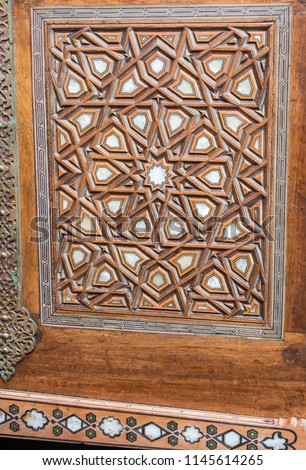 Ottoman art example of Mother of Pearl inlays #1145614265