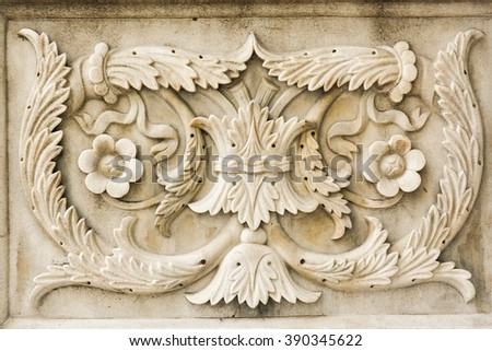 ottoman engravement on stone