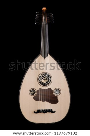 Oud Musical Instrument #1197679102