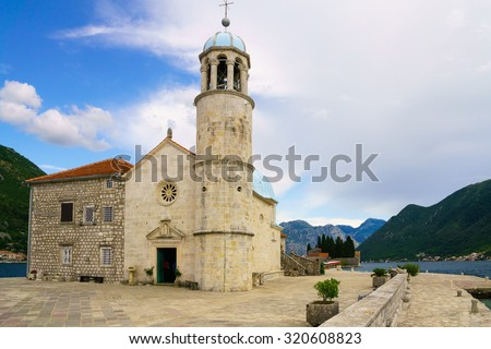 our lady of the rocks church....