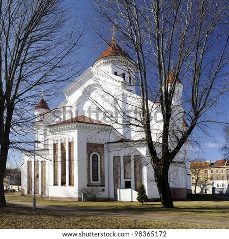 Our Lady of the Sign Church. Ancient church at a Vilnius, Lithuania