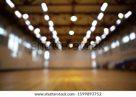 Out of focus background. Gymnasium Stock photo ©