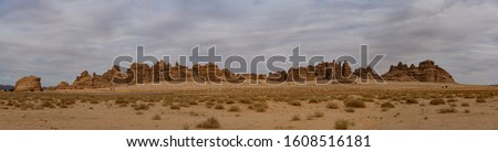 Outcrop geological formations, Al Ula in Saudi Arabia Stok fotoğraf ©
