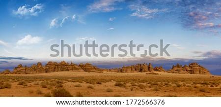 Outcrop geological formations at sunset near Al Ula in Saudi Arabia Stok fotoğraf ©