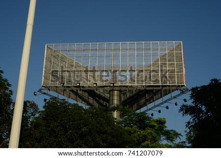 Outdoor advertising billboard  #741207079