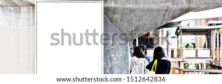 Outdoor advertising. blank advertising billboard at skywalk in city #1512642836