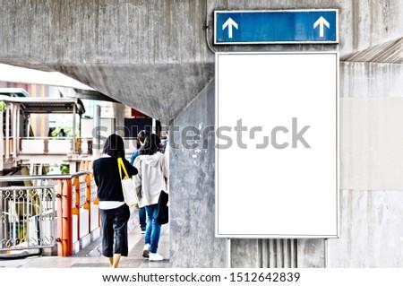 Outdoor advertising. blank advertising billboard at skywalk in city #1512642839