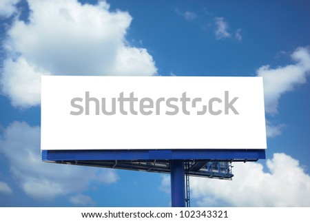Outdoor advertising empty poster