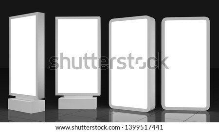 Outdoor Advertising Illuminated back lit stand banner displays metal panel. Rolling Poster Display 3D Illustration. Advertising Industry Object. Mock up