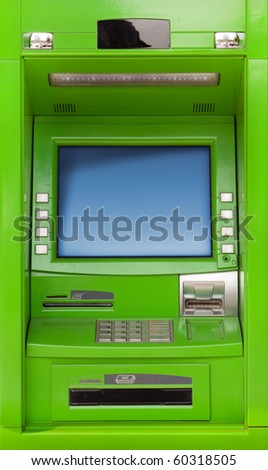 Outdoor automated teller machine on a sunny day