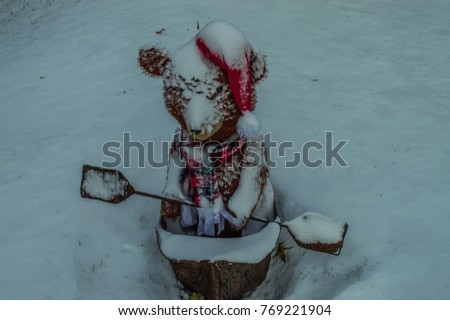 Outdoor Christmas Decorations #769221904
