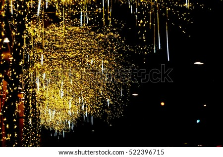 Stock Photo outdoor Christmas lights on trees