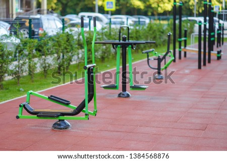 Outdoor fitness equipment for outdoor sports