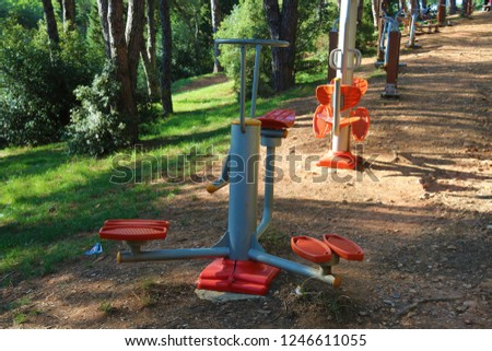 Outdoor fitness equipment. Outdoor public exercise machine in a Camlica hill, Istanbul.