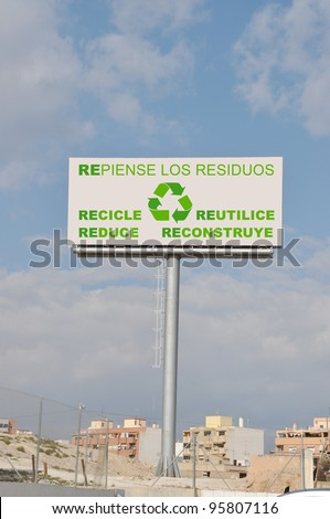 Outdoor Social Awareness Recycle Restore Rebuild Advertisement Billboard (Spanish Language) blue cloud sky