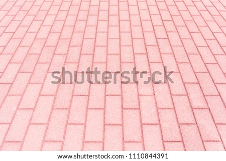 Outdoor Stone Block Tile Floor Background And Texture Pattern 1110844391