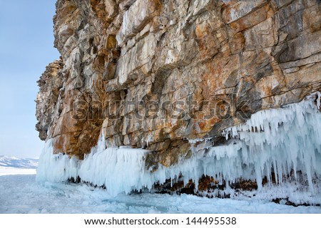 outdoor view of coast of Olkhon island and frozen baikal lake in winter