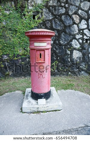 outdoor vintage english red...