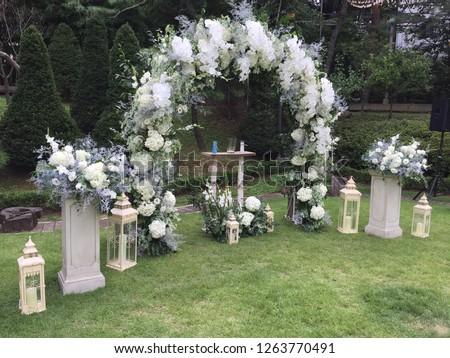 outdoor wedding hall #1263770491