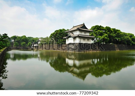 Outer tower of Iperial Palace in Tokyo, Japan