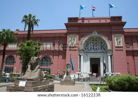 outside the egyptian museum in cairo